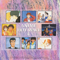 Anime Hot Wave 4 album cover