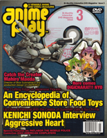 Anime Play Issue 3, November 2003