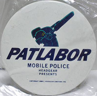 Patlabor Badge