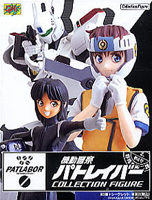 Patlabor Collection Figure 1 Box