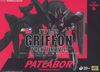Brave Gohkin Type-J9 Griffon Flight Unit Version Box
