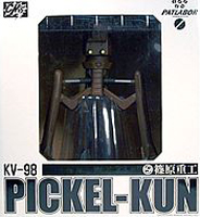 Shinohara Heavy Industries KV-98 Pickel-kun Box