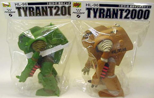 Hishii Industries HL-96 Tyrant 2000 Packaging
