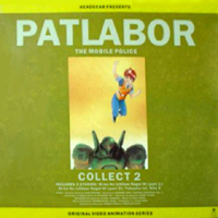 Patlabor the Mobile Police Collect 2 Laserdisc Cover