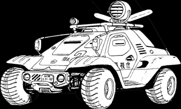 Type 98 Command Car front