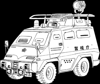 Type 97 Command Car front