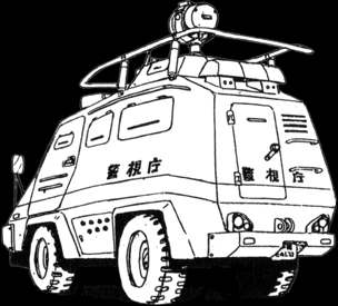 Type 97 Command Car rear