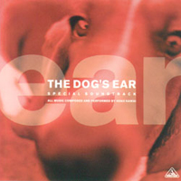 The Dog's Ear - Special Soundtrack album cover