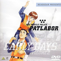 Patlabor Early Days Volume 2 DVD Cover