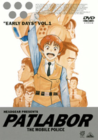 Patlabor Early Days Volume 1 (Rental Version) DVD Cover