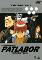 Patlabor Early Days Volume 2 (Rental Version) DVD Cover