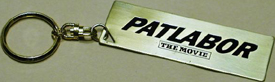 Patlabor the movie key ring front