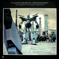 Patlabor the Movie Complete Works LD Box Cover