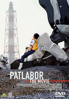 Patlabor the movie Sound Renewal Version DVD Cover