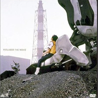 Patlabor the movie DVD Cover