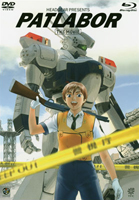 Patlabor the movie Blu-ray Cover