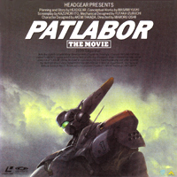 Patlabor the movie Laserdisc Cover