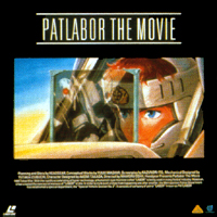 Patlabor the movie Memorial Edition Laserdisc Cover