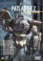 Patlabor 2 the movie Sound Renewal Version DVD Cover