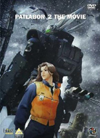 Patlabor 2 the movie DVD Cover