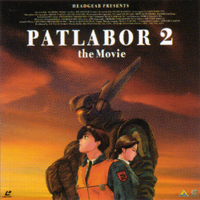 Patlabor 2 the movie Laserdisc Cover