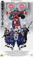 Patlabor 2 the movie Pan and Scan Version VHS Cover
