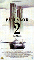 Patlabor 2 the movie VHS Reverse Cover