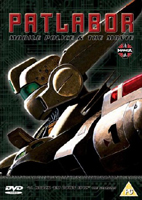 Patlabor the Mobile Police 1 & 2 DVD Cover