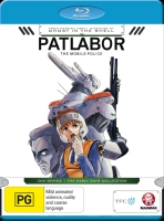 Patlabor - The Mobile Police OVA Series 1 the Early Days Collection
