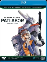 Patlabor The Mobile Police: Original OVA Series Early Days Blu-ray Cover