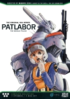 Patlabor The Mobile Police: Original OVA Series Early Days DVD Cover