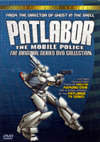 Patlabor the Mobile Police - Original Series DVD Collection Cover