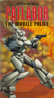 Patlabor the Mobile Police - The Original Series VHS Box Set Cover