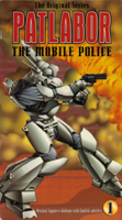 Patlabor the Mobile Police - The Original Series 1 VHS Cover