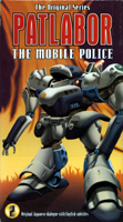 Patlabor the Mobile Police - The Original Series 2 VHS Cover