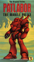 Patlabor the Mobile Police - The Original Series 3 VHS Cover