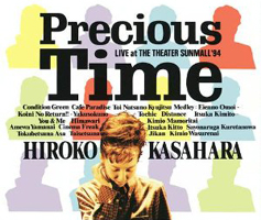 "Hiroko Kasahara - ""Precious Time - Live at the Theatre Sunmall '94"" Cover"