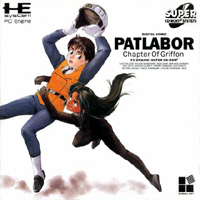 Patlabor Chapter of Griffon