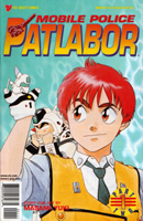 Mobile Police Patlabor Part 2, 1