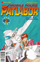 Mobile Police Patlabor Part 2, 2