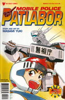 Mobile Police Patlabor Part 2, 3