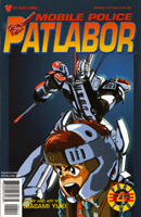 Mobile Police Patlabor Part 2, 4