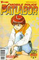 Mobile Police Patlabor Part 2, 5