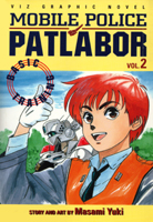 Mobile Police Patlabor Vol. 2 Graphic Novel