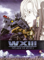 Patlabor Movie 3 WXIII DVD Cover