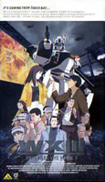 WXIII Patlabor the movie 3 VHS Cover